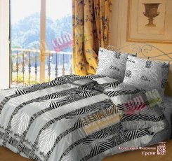 Двухспальный комплект постельного белья Греви