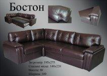 Кожаный угловой диван Бостон