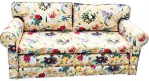 Кресло-кровать Мери - спальное место 80см