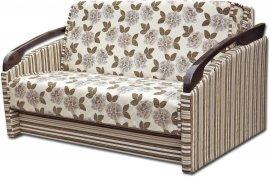 Кресло-кровать Анна - спальное место 60см