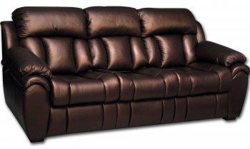Кожаный диван Бостон 3P 1.4