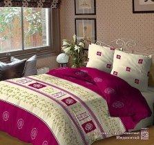 Двухспальный комплект постельного белья Восток