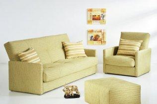 Кресло -кровать Хилтон