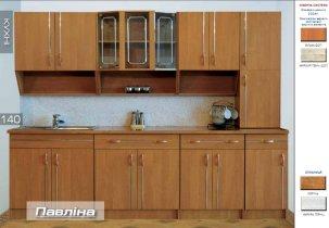 Модульная кухня Павлина 2,0 метра