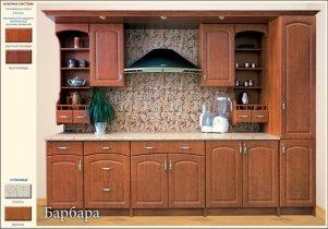 Модульная кухня Барбара 2,0 метра