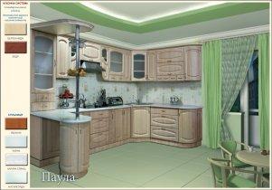 Модульная кухня Паула 2,0 метра