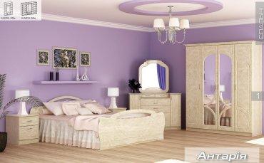 Модульная спальня Антария Лак