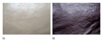 Искусственная кожа Корида (Korida) ширина 140см