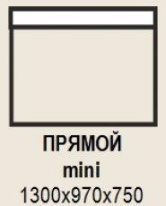 Модуль диван а Davidos Притти ПРЯМОЙ mini