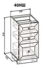 40 низ ящики кухня Роял