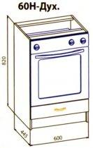 60 низ духовка кухня Ева