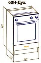 60 низ духовка кухня Милена