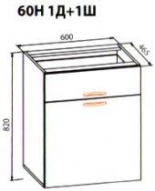 60 низ ящики кухня Кармен