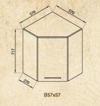 Тумба верхняя угловая 57х57 Сандра