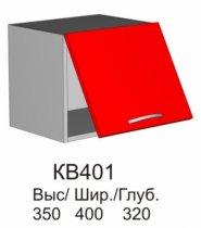 Шкаф КВ401 ВЕРХ кухни Колибри