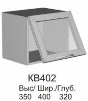 Витрина верхняя алюминий КВ 402 кухни Колибри