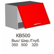 Шкаф верхний КВ 500 кухни Колибри