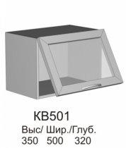 Витрина верхняя алюминий КВ 501 кухни Колибри