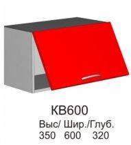 Шкаф верхний КВ 600 кухни Колибри
