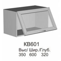 Витрина верхняя алюминий КВ 601 кухни Колибри
