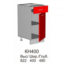 Шкаф нижний КН 400 (без столешницы) кухни Колибри