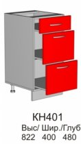 Шкаф нижний КН 401 (без столешницы) кухни Колибри