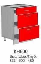 Шкаф нижний КН 600 кухни Колибри