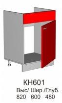 Шкаф нижний КН 601 (без столешницы) кухни Колибри