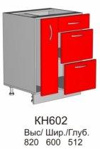 Шкаф нижний КН 602 П/Л (без столешницы) кухни Колибри