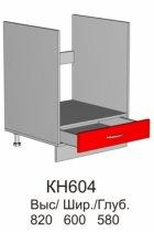 Шкаф нижний КН 604 (без столешницы) кухни Колибри