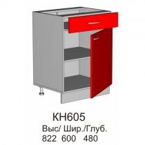 Шкаф нижний КН 605 (без столешницы) кухни Колибри