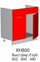 Шкаф нижний КН 800 (без столешницы) кухни Колибри