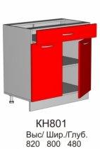 Шкаф нижний КН 801 (без столешницы) кухни Колибри