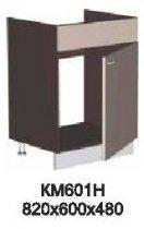 Модуль КМ 601 Н (без столешницы) кухни Кармен