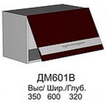 Модуль ДМ 601 В кухни Джаз