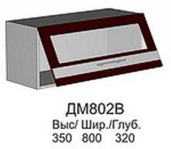 Модуль ДМ 802 В кухни Джаз