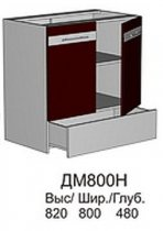 Модуль ДМ 800 Н (без столешницы) кухни Джаз