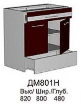 Модуль ДМ 801 Н (без столешницы) кухни Джаз