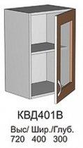 Модуль КВД 401 В кухни Квадро