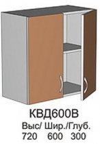 Модуль КВД 600 В кухни Квадро