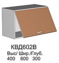 Модуль КВД 602 В кухни Квадро