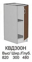 Модуль КВД 300 Н (без столешницы) кухни Квадро
