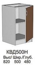 Модуль КВД 500 Н (без столешницы) кухни Квадро