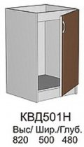 Модуль КВД 501 Н (без столешницы) кухни Квадро