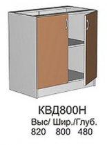 Модуль КВД 800 Н (без столешницы) кухни Квадро