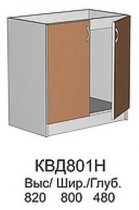 Модуль КВД 801 Н (без столешницы) кухни Квадро