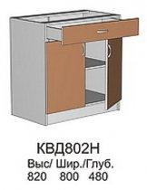 Модуль КВД 802 Н (без столешницы) кухни Квадро