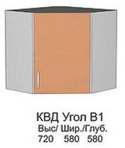Модуль КВД Угол В 1 кухни Квадро