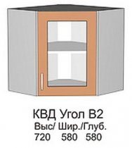 Модуль КВД Угол В 2 кухни Квадро