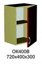 Модуль ОК 400 В кухни Октавия